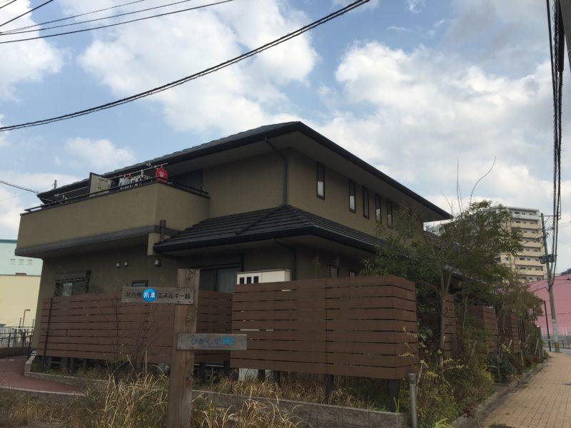 東田水素ハウス (福岡県北九州市)