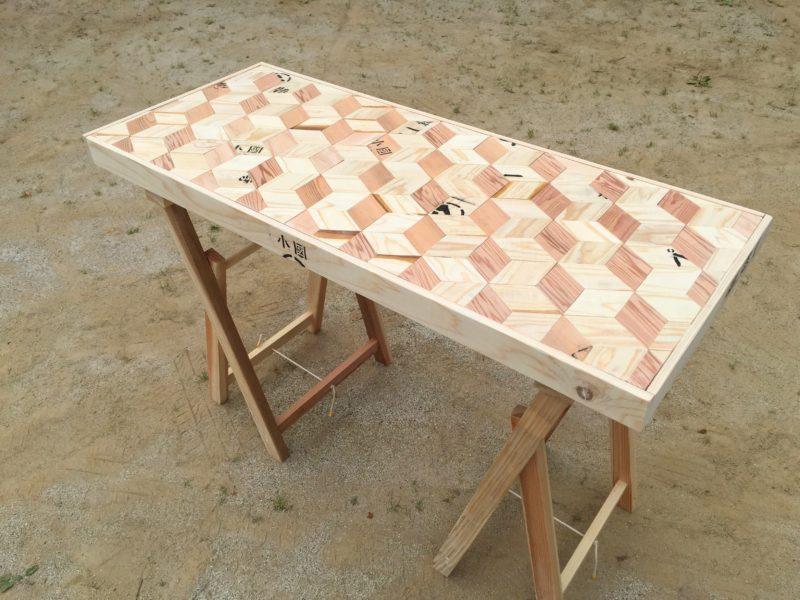 ポップアップテーブル
