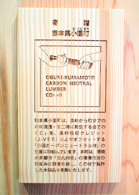響灘ビオトープ (福岡県北九州市)