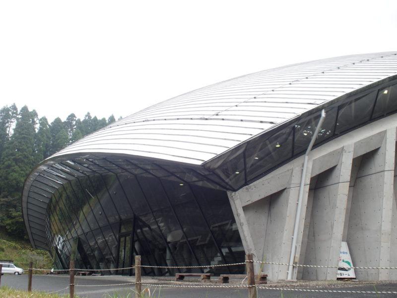 小国ドーム (熊本県小国町)