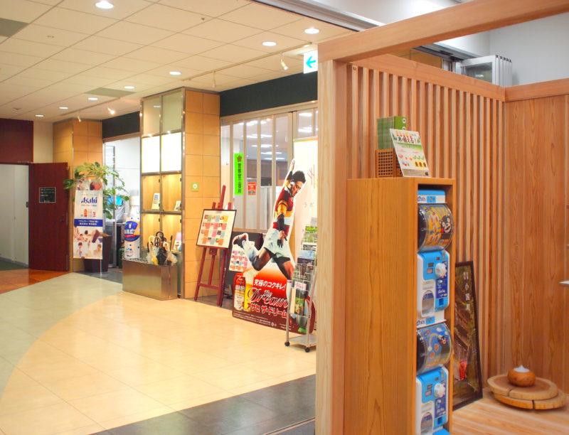 大阪駅前フコク生命ビル「まちラボ」E区画 (大阪府大阪市)