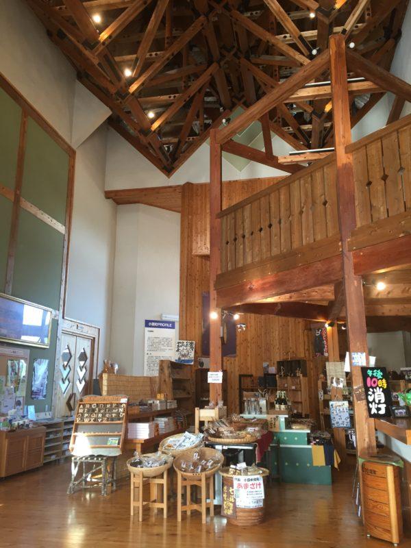 学びやの里 木魂館 (熊本県小国町)