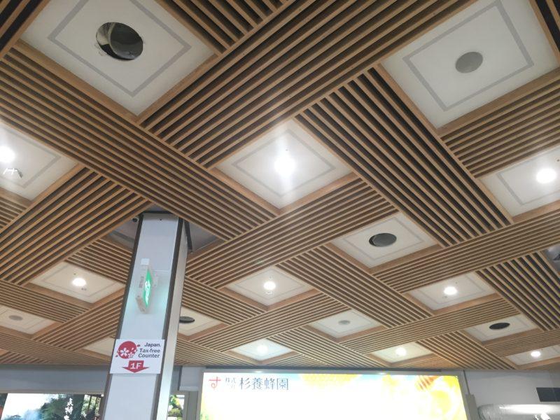 阿蘇くまもと空港 (熊本県益城郡)
