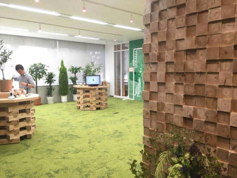 アステリア株式会社 IoT Future Lab. (東京都品川区)