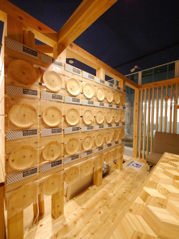 falò大濠 -snowpeak shop in shop- (福岡県福岡市)